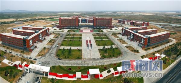 北京交通大学威海校区全景.在全域城市化和市域一体化发展中,南海图片